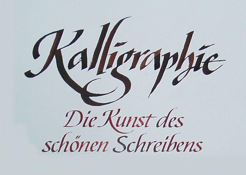 Kalligrafie Die Kunst Des Sch 246 Nen Schreibens Herzlich Willkommen Im Atelier Gertrud Rist